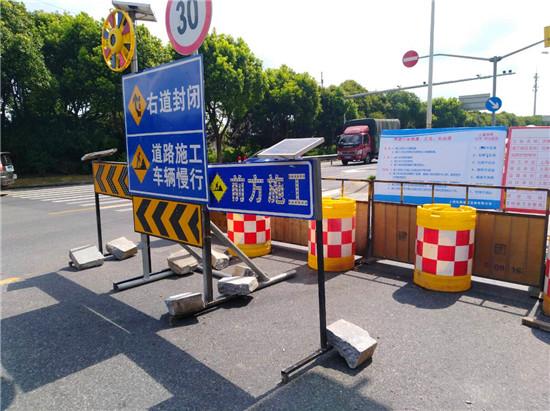 团青公路提前竣工  开放曙光中学开学之路